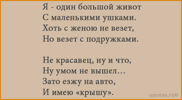 Самый смешной сборник анекдотов про новых русских 2018