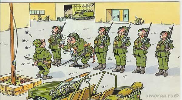 Сборник армейских анекдотов