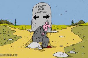 Философские анекдоты со смыслом - и смех и грех
